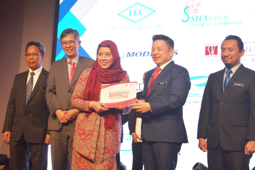 2019: HPE Award