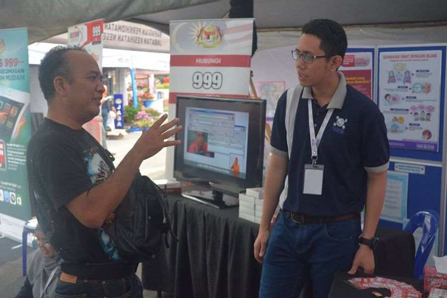 2017: MINDA Exhibition – Hari Malaysia Event