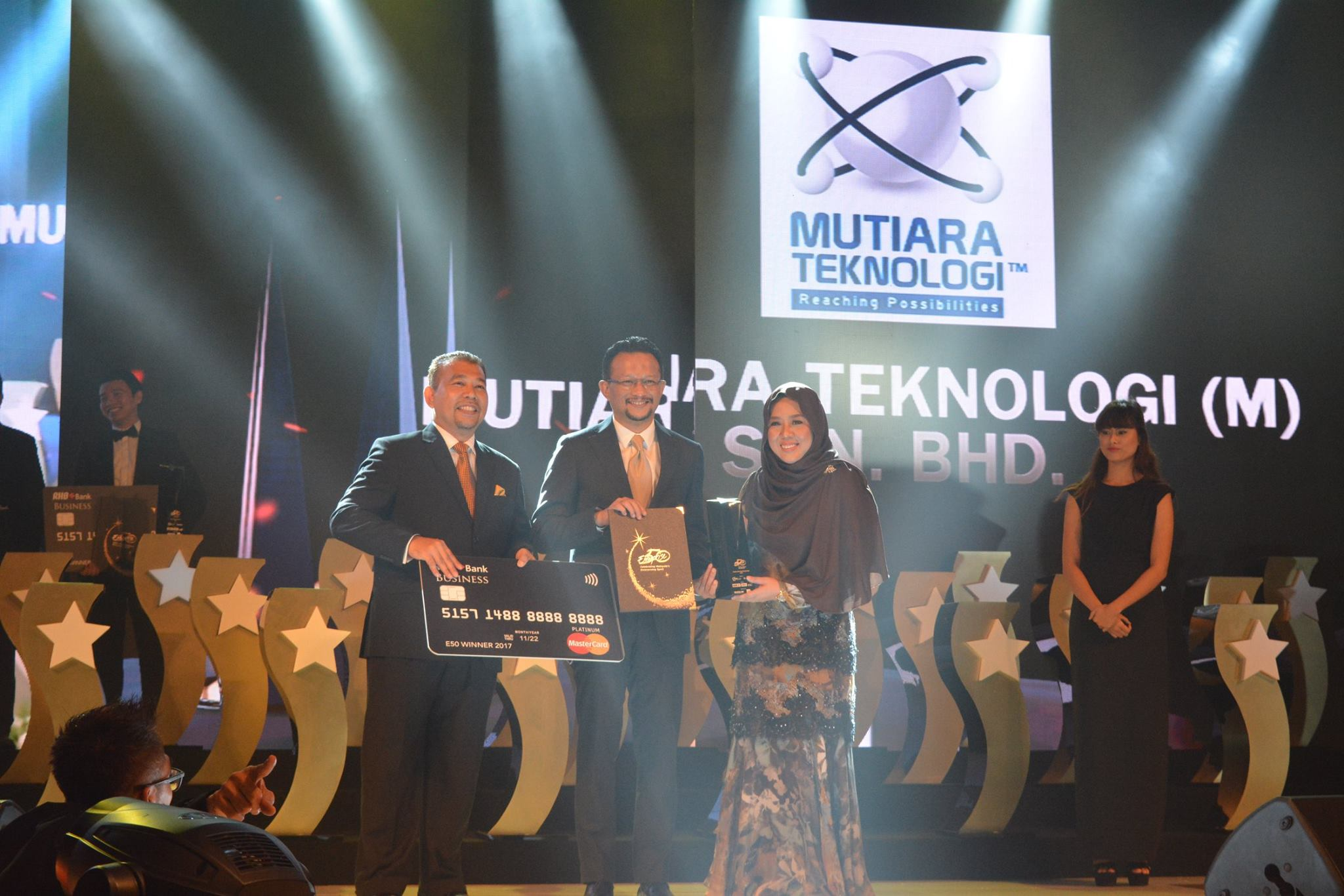 2017: E50 Award