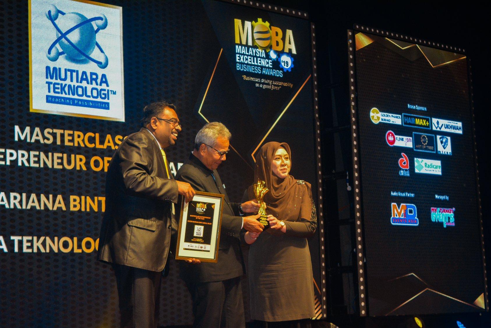 2019: MEBA Business Award 2019