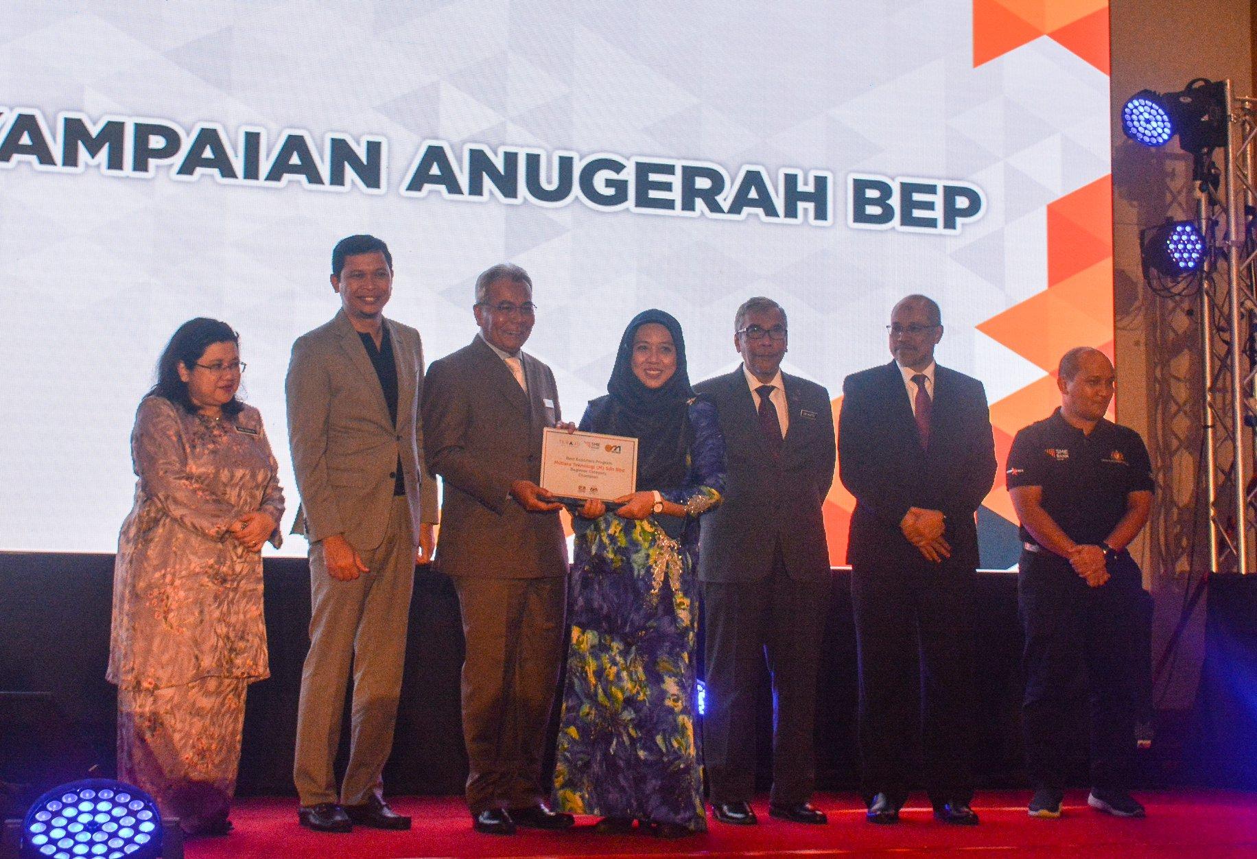 2019: BEP Award 2019